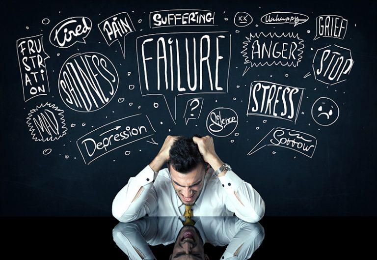 Cum să eșuezi în drumul spre succes
